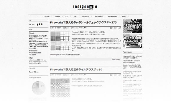 indigonote