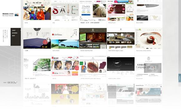 縦長のwebデザインギャラリー