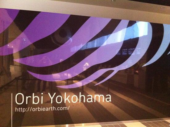 Orbi Yokohamaチケット売り場