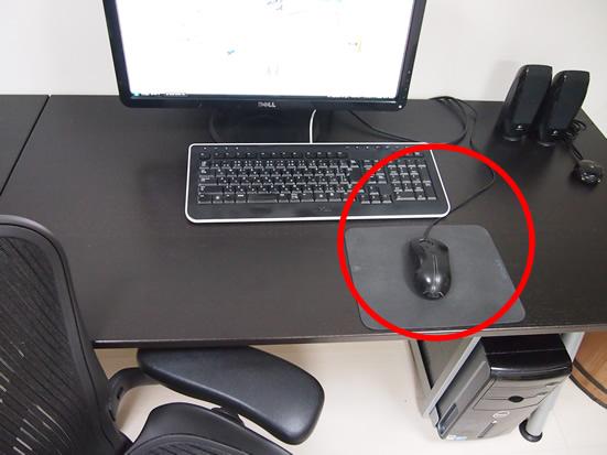 マウスの位置