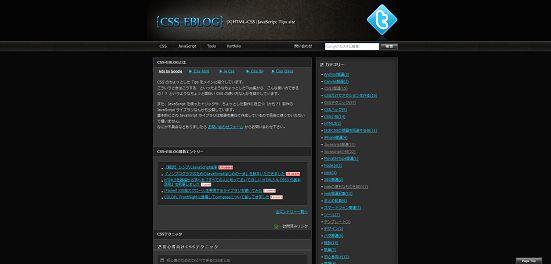 CSS-EBLOG