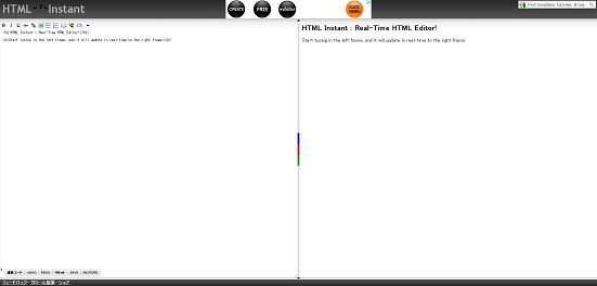 HTML Instant :  Real-Time HTML Editor