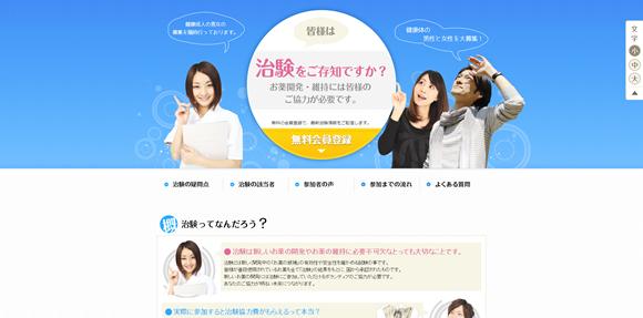 V-NET公式サイト